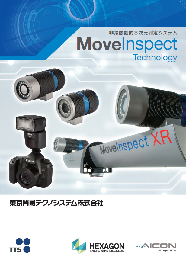 MoveInspect
